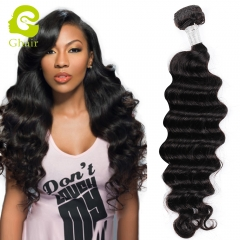 GHAIR Brazilian virgin human hair weave loose deep wave bundle 1B# natural black color