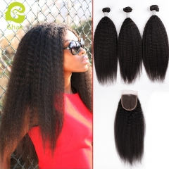 GHAIR 3bundles and 1closure kinky straight hair
