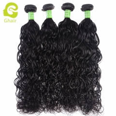 GHAIR 4 bundles 100% virgin human hair weave water weave bundle 1B# natural black color Shedding free