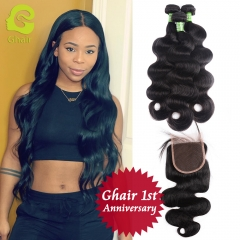 GHAIR 1st Anniversary | Body wave brazilian virgin hair 3 bundles with 4x4 lace closure pre-plucked