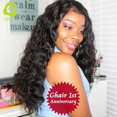 GHAIR 1st Anniversary | Lace front wig pre-plucked loose deep virgin human hair glueless adjustable elastic band wig with baby hair