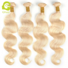 GHAIR Brazilian 4 bundles virgin human hair weave body wave bundle 613# blonde color Shedding free