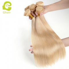 GHAIR Brazilian 4 bundles virgin human hair weave straight bundle 613# blonde color Shedding free