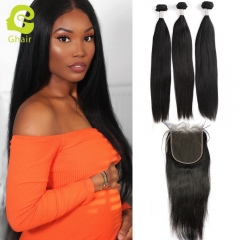 GHAIR 3 Bundles with 7*7 lace closure pre-plucked straight wave virgin human hair